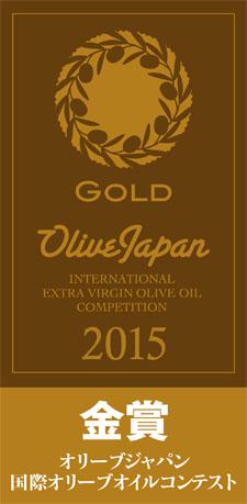 Giappone: OliveJapan