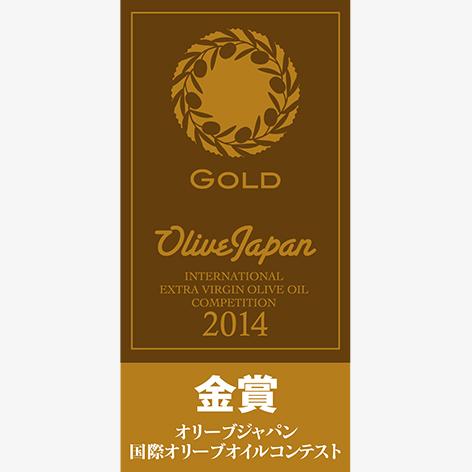 Japan: OliveJapan